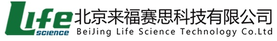 http://www.bj-life-science.com